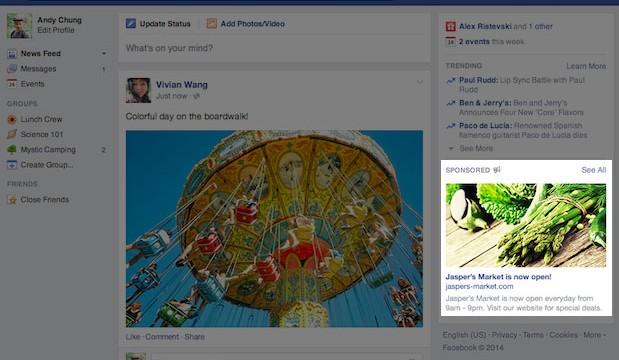 Facebook update siderbar ads